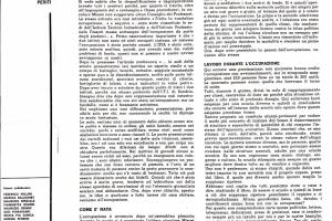 Lotte IPIA , ITI e Geometri
